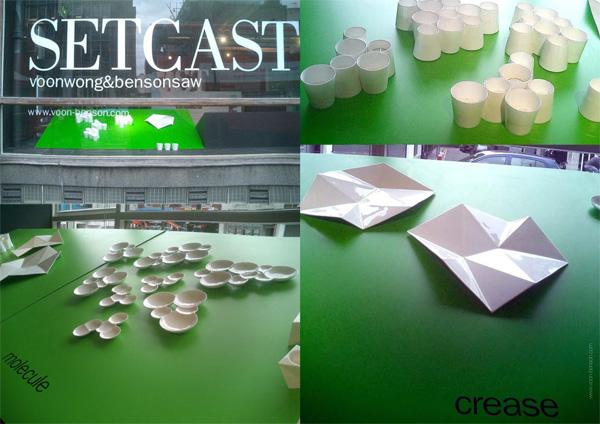 setcast9.jpg