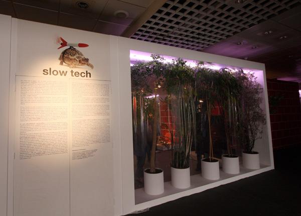 slowtech2.jpg