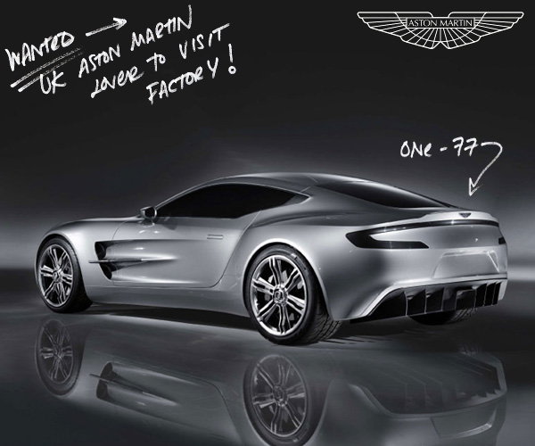 Aston Martin One-77 (NOTCOT
