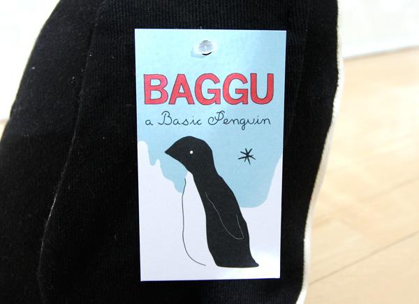 winbaggu9.jpg