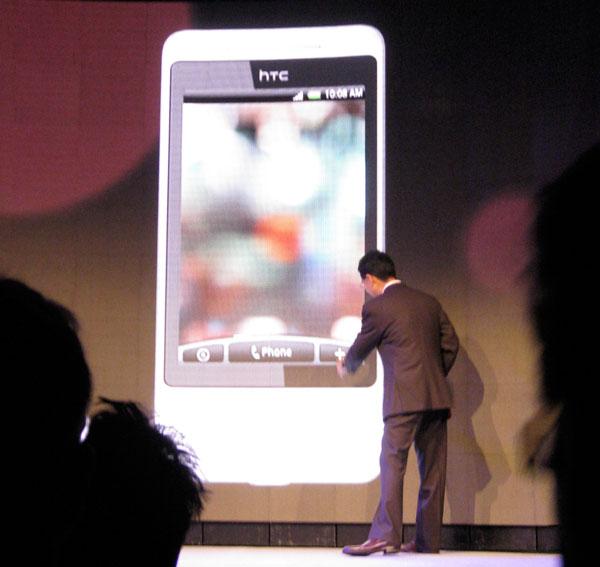 HTCpres6.jpg
