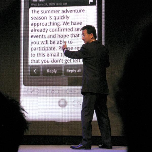 HTCpres7.jpg