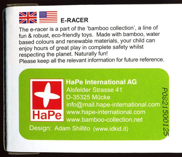 bamboocar9.jpg