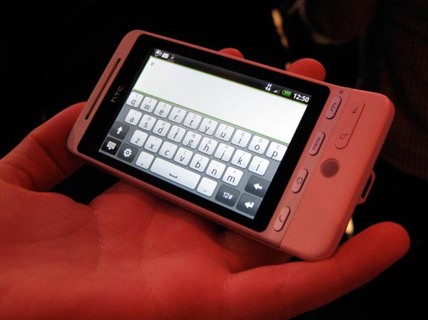 htcphone5.jpg