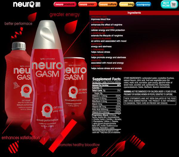 neurogasm9.jpg