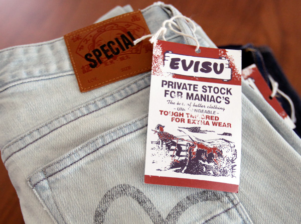 evisu2.jpg