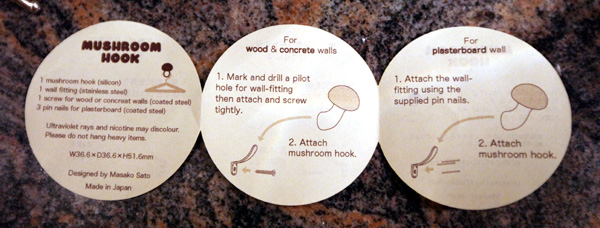 mushroomhook5.jpg