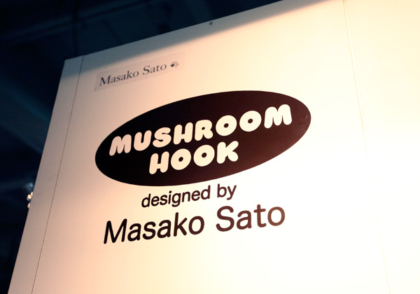 mushroomhook7.jpg