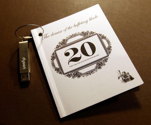 dysonbook3.jpg