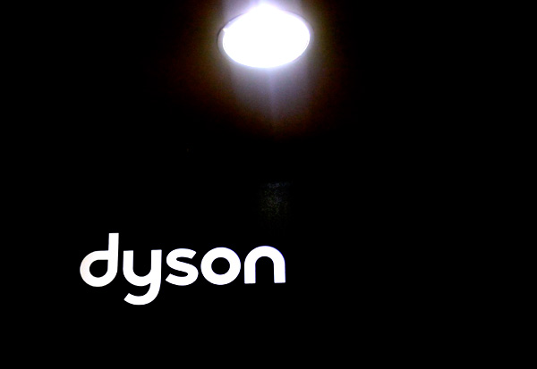 dysonlaunch.jpg