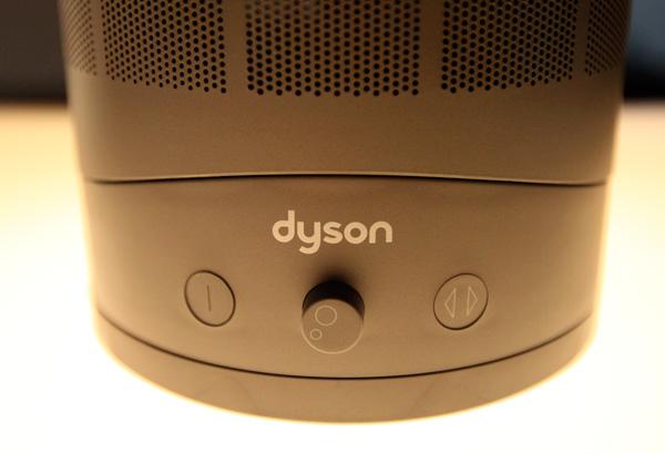 dysonlaunch15.jpg
