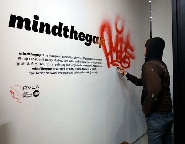 mindthegap1.jpg
