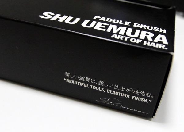 shuhair6.jpg