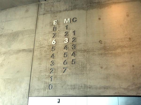 mbmuseum0a.jpg
