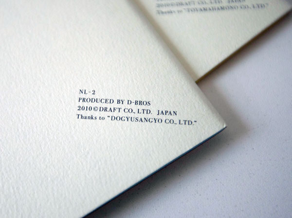 notebook6.jpg