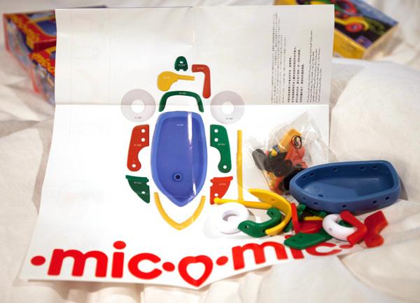 micomic4.jpg