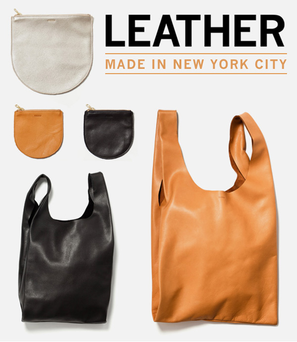 Love Each Other When Two Souls: Baggu Goes Leather (NOTCOT