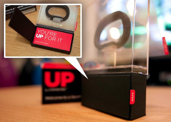 upunbox4.jpg