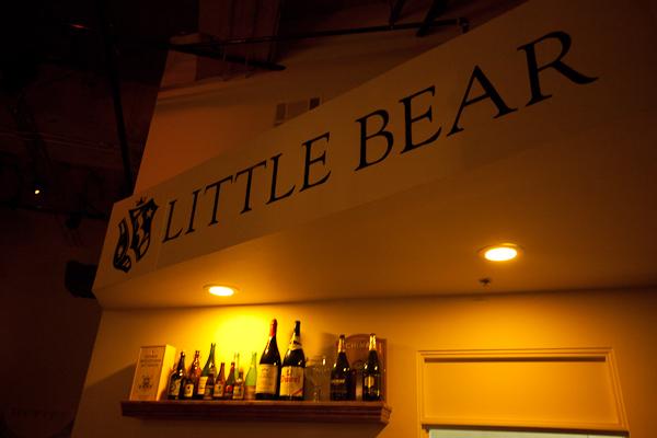 littlebear2.jpg