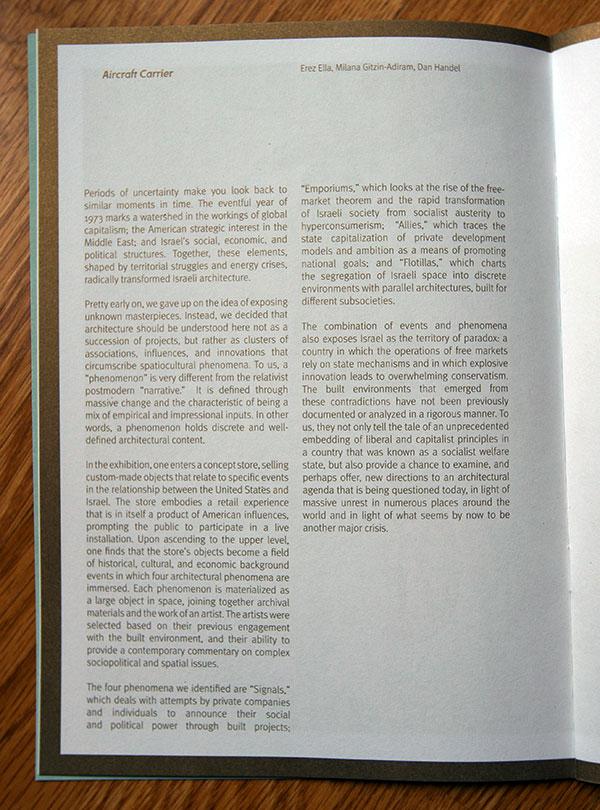istext5.jpg