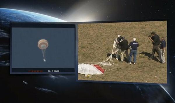 stratos1.jpg