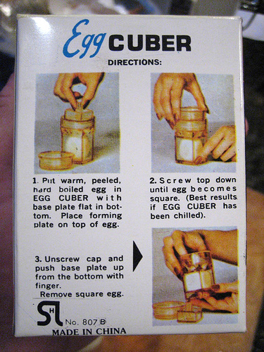 eggcube2.jpg