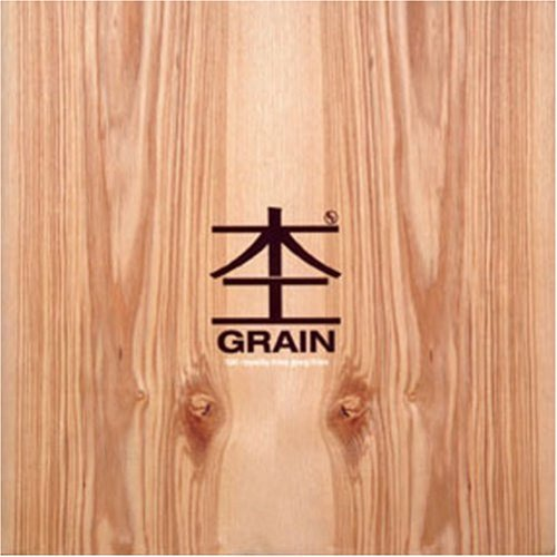 grainbookcover.jpg