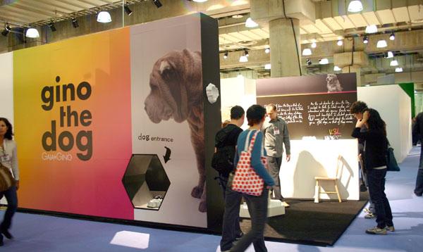 playdog2.jpg