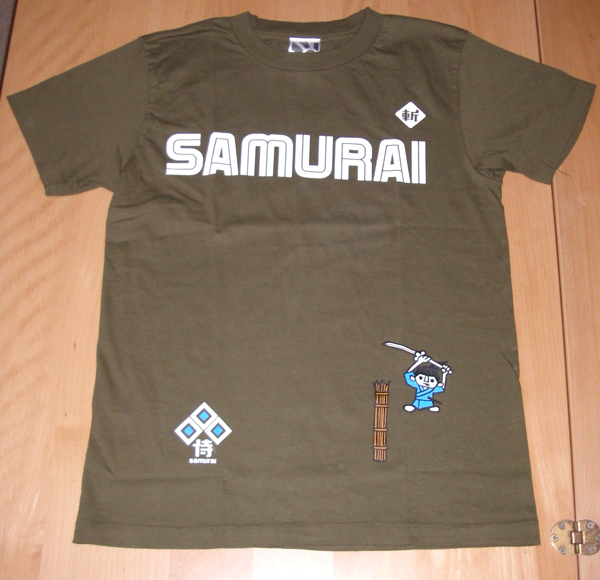 samuraishirt.jpg