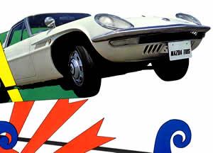 supercar.jpg