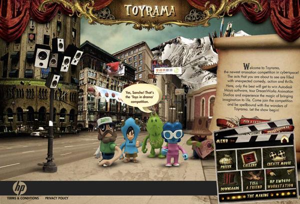 toyrama1.jpg