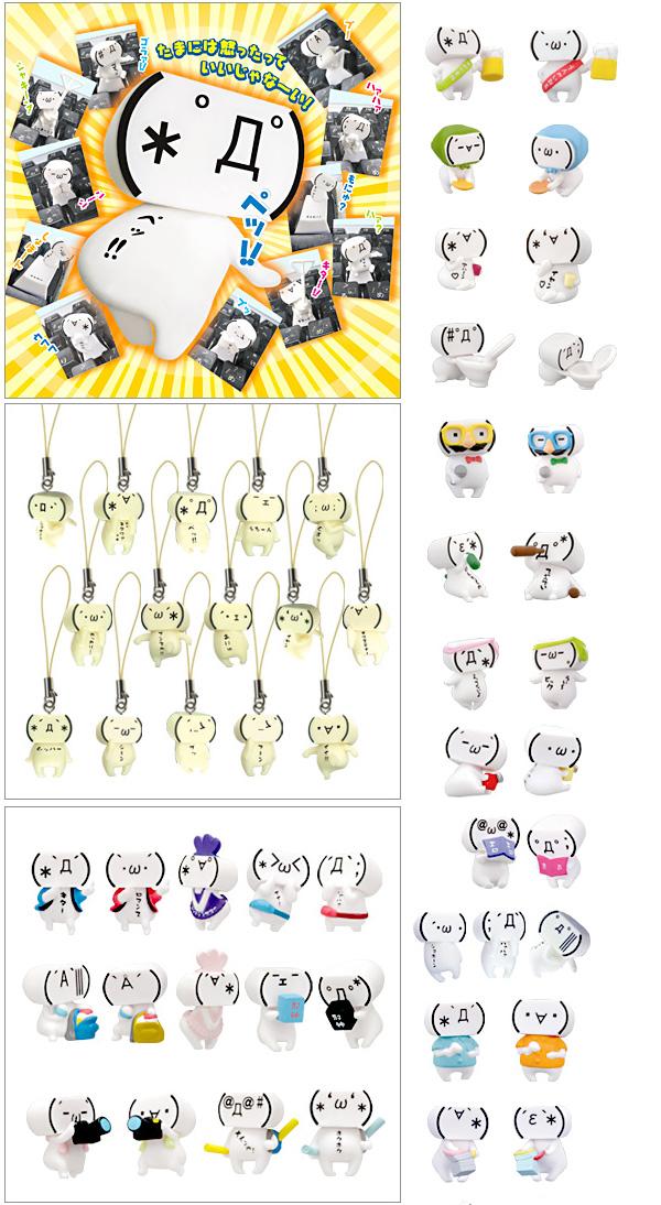 yujin1.jpg